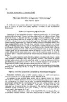 "prikaz prve stranice dokumenta Mjerenje električne komponente ""elektrosmoga"""
